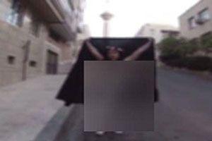مجازات دختر ایرانی که کنار برج میلاد لخت شد