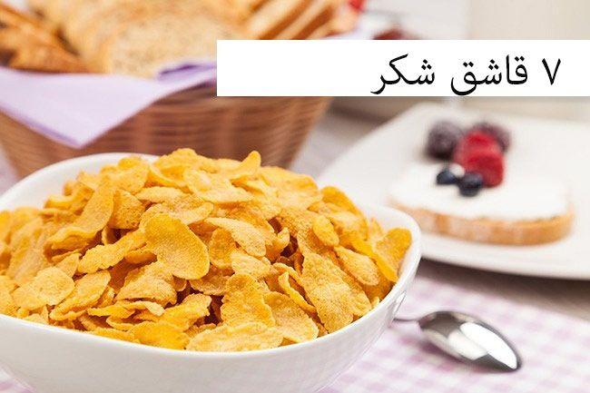 مواد خوراکی چاق کننده را بشناسید