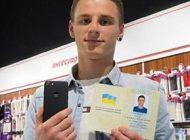 مرد اوکراینی نام خود را به iPhone 7 تغییر داد