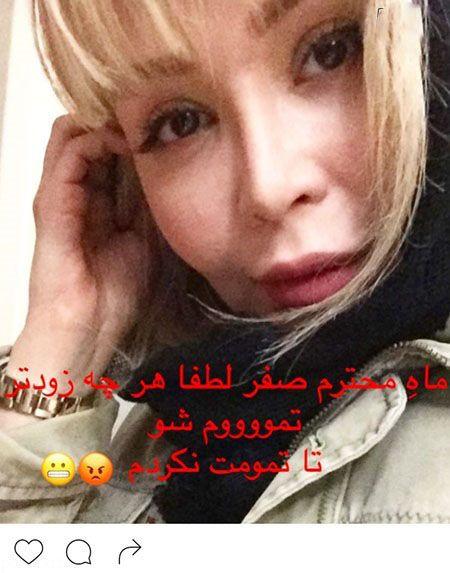 اخبار جدید هنرمندان و چهره های سرشناس ایرانی (156)