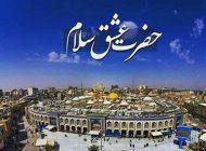 اسرار زیارت در روز اربعین حسینی چیست؟