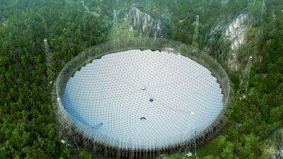 درباره عظیم ترین تلسکوپ جهان در چین