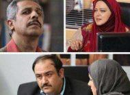 سریال همسایه ها از مهران غفوریان و زمان پخش