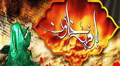 درباره نام رقیه در تاریخ اسلامی