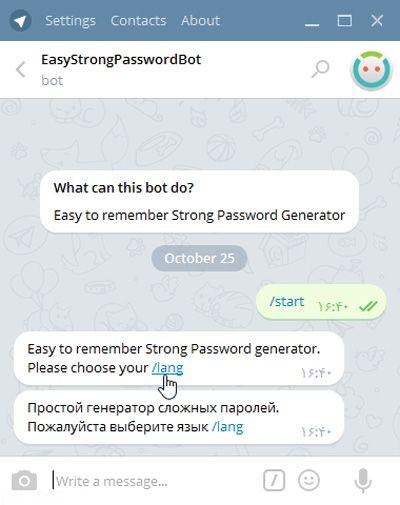 با ربات تلگرام رمزهای قوی و ایمن بسازید