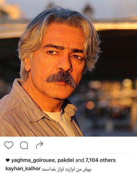 اخبار امروز بازيگران و چهره های مشهور ایرانی (153)