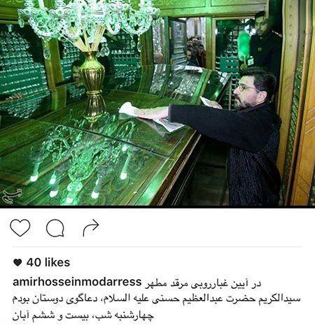 اخبار داغ چهره ها و بازیگران معروف ایران (155)
