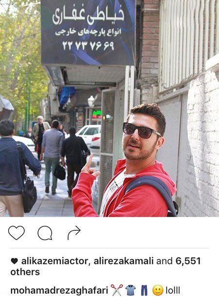 اخبار ستاره ها و چهره های مشهور ایرانی (152)