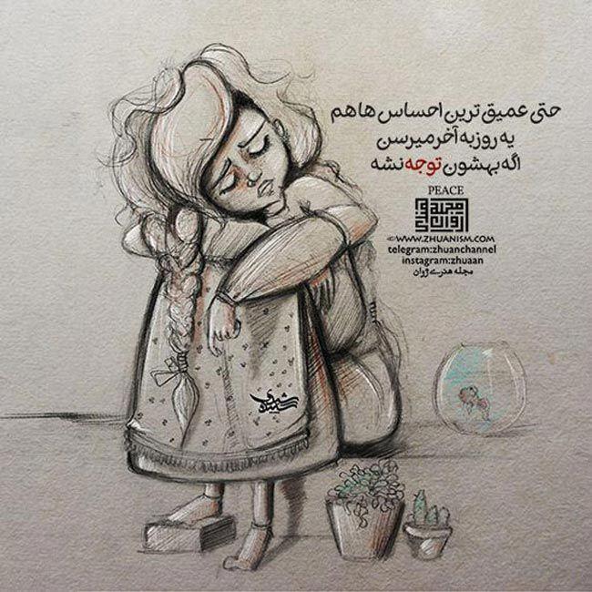 عکس غمگین عاشقانه عکس نوشته های عاشقانه و رمانتیک