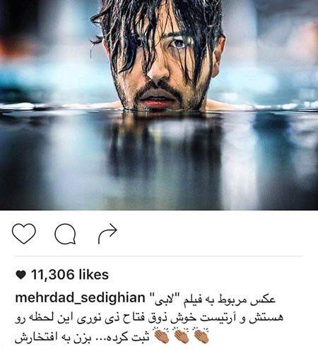 اخبار چهره ها و هنرمندان مشهور ایران (148)
