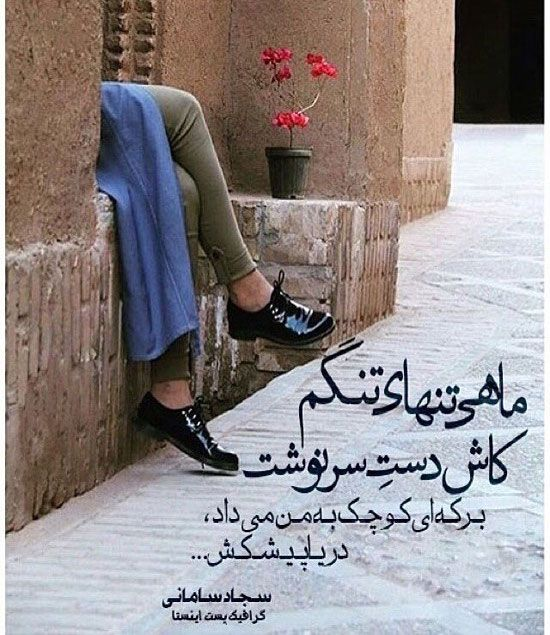 عکس+عاشقانه+ناب