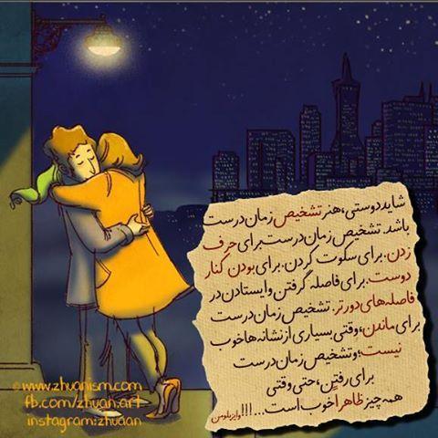 گالری عکس های عاشقانه ناب و جدید ویژه دی ماه