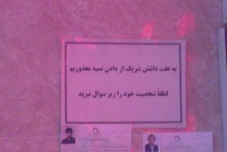 عکس های خنده دار و بامزه ایرانی جدید (134)