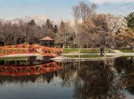 نگاهی به باغ زیبای گیاه شناسی تهران