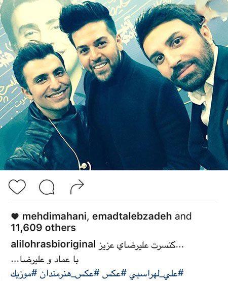 آخرین اخبار چهره ها و هنرمندان معروف ایران (165)