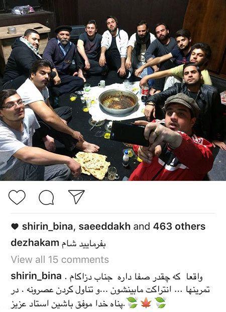 خبرهای داغ بازیگران و ستاره های معروف ایران (170)