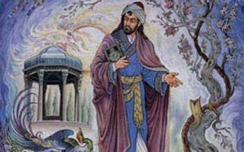 شعر زیبای ما ز یاران چشم یاری داشتیم حافظ