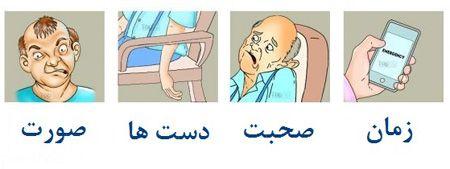 علامت های بدن قبل از سکته مغزی