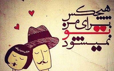 بهترین مجموعه اس ام اس جالب بهمن ماه