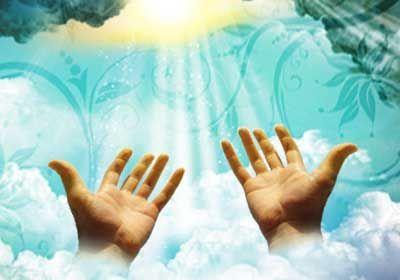 دعای امام سجاد برای از بین بردن غم ها