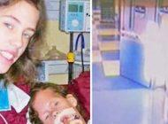 دوربین ها و ضبط ظاهر شدن نور در بیمارستان