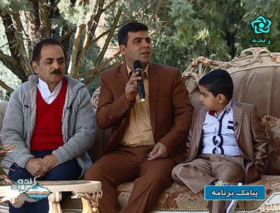 مصاحبه با پدر دانش آموز شیرین زبان اصفهانی