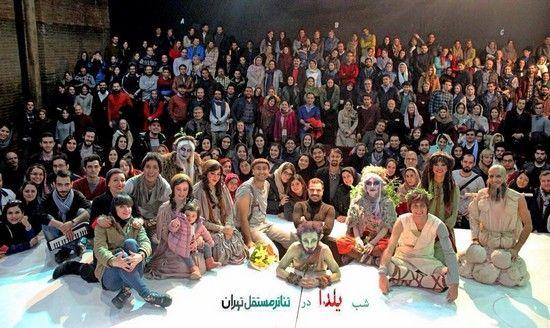 عکس شب یلدای بازیگران و هنرمندان ایرانی