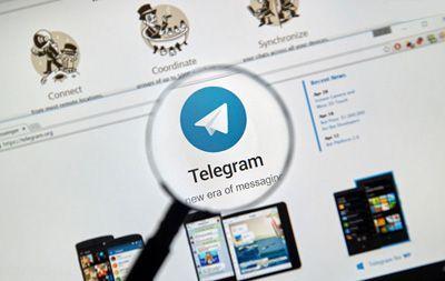 فهمیدن حالت روح یا مخفی افراد در تلگرام