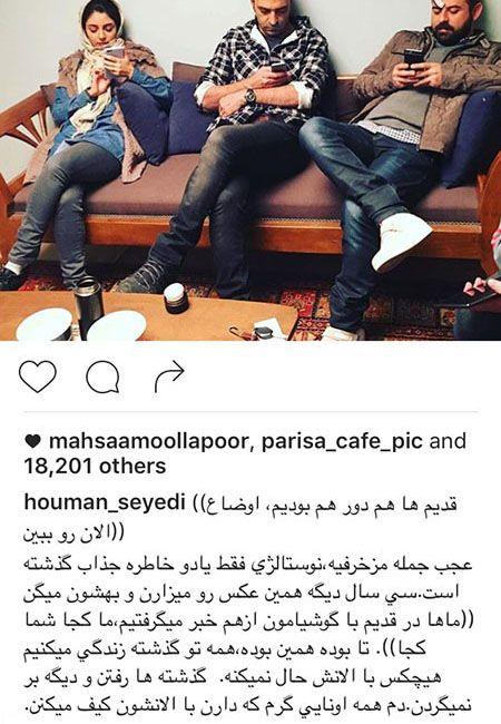 جدیدترین اخبار چهره ها و هنرمندان مشهور ایران (164)