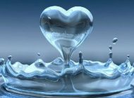 حکایت عاشقانه دریای دل دادگی