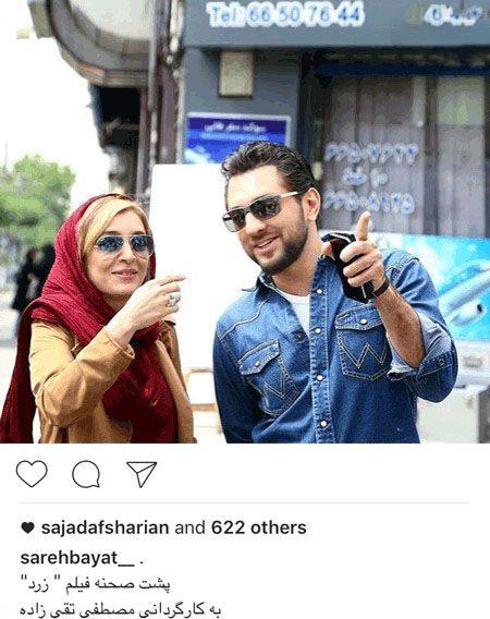 اخبار جنجالی بازیگران و هنرمندان مشهور ایرانی (168)