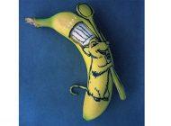 عکس های دیدنی خلق آثار هنری جالب از موز