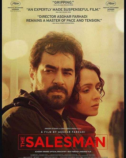 بهترین سایت دانلود فیلم و سریال ایرانی جدید