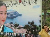 سفر به جزیره تفریحی جیجو یادگار یانگوم