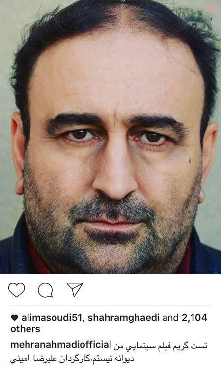آخرین اخبار بازیگران و چهره ها در اینستاگرام (178)