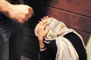 خشونت خانگی و کتک زدن زنان توسط مردان