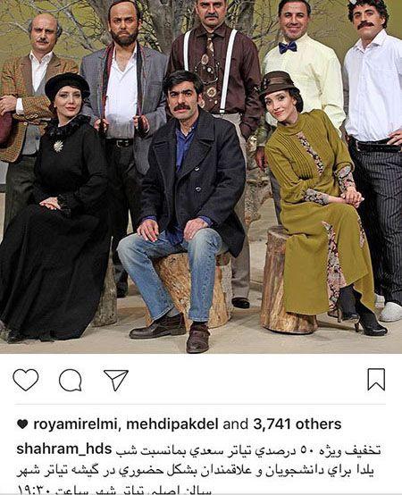 جنجالی ترین اخبار چهره ها و هنرمندان مشهور ایران (175)