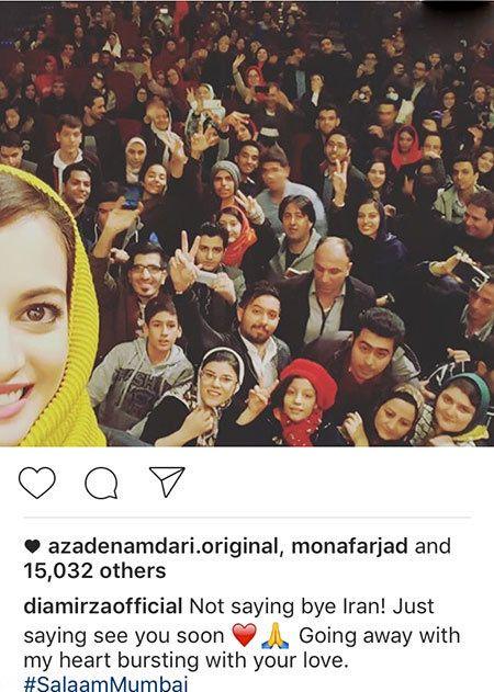 نظر بازیگر زن هندی سلام بمبئی در مورد مردم ایران
