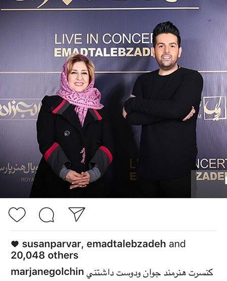 خبرهای جنجالی بازیگران و ستاره های ایرانی (177)
