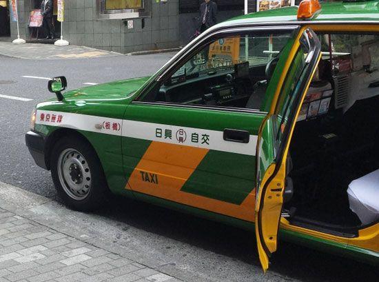 خدمات شهری جالب در کشور ژاپن +عکس