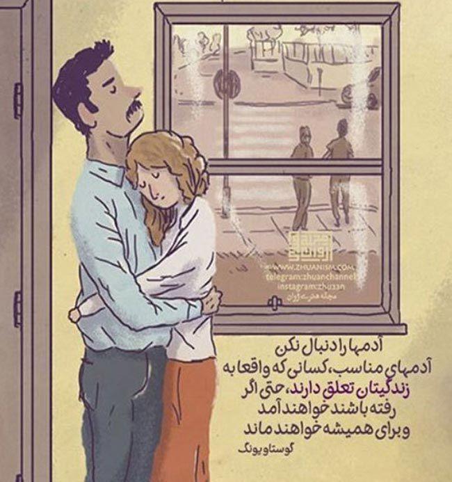 گالری عکس های عاشقانه احساسی جدید دی ماه