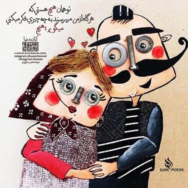 گالری عکس های رمانتیک و عاشقانه همراه شعر