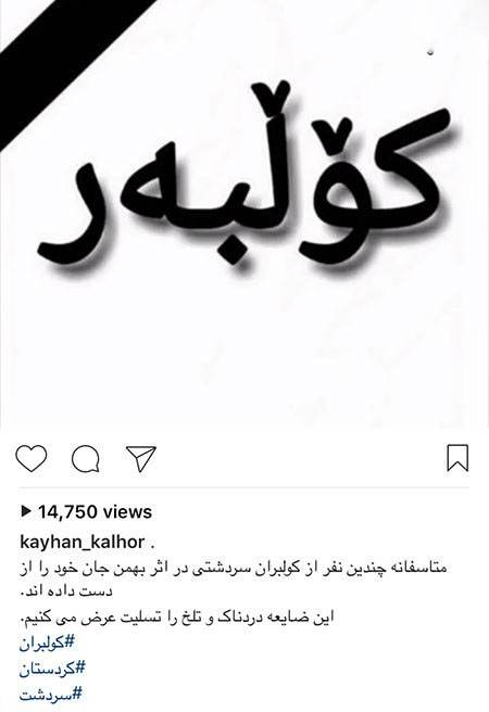 خبرهای جالب از بازیگران و هنرمندان معروف ایران (201)