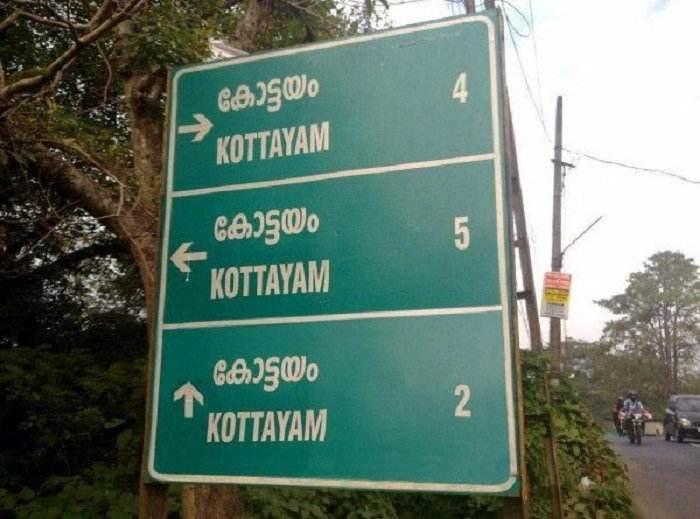 نکات جالب و خنده دار درباره کشور هندوستان