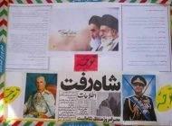 روزنامه دیواری دانش آموزان برای دهه فجر