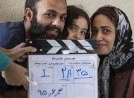 کلکسیون بازیگران نام دار در جشنواره فیلم فجر امسال