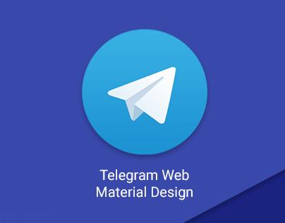 ترفند استفاده از چندین اکانت در تلگرام ویندوز