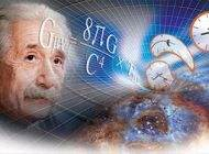فیزیک اینشتین عدم و تدریس در مدارس