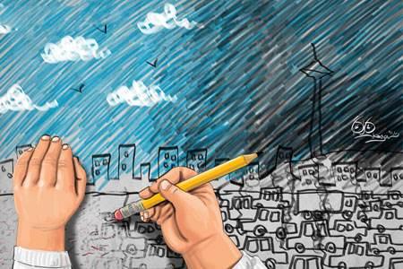 کاریکاتورهای جدید به مناسبت روز هوای پاک