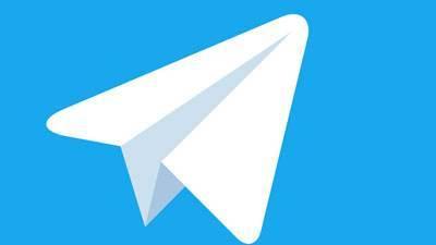 معرفی ترفندهای کاربردی در نرم افزار تلگرام